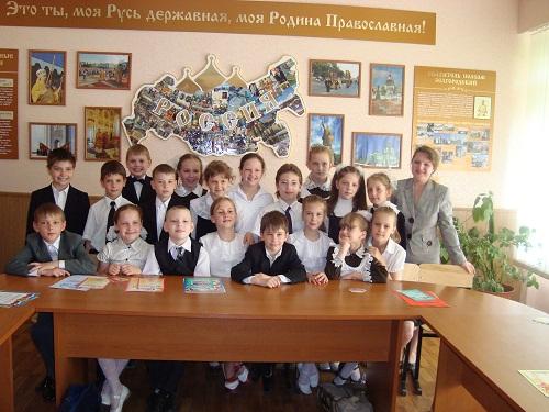 Учитель со своим классом
